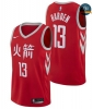 cfb3 camisetas James Harden, Houston Rockets - City Edition